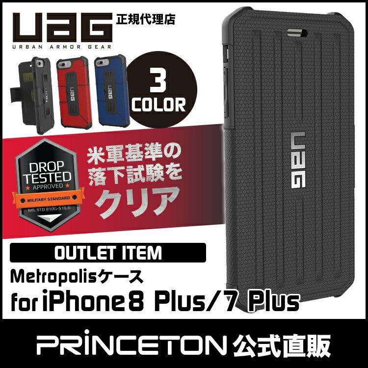 【訳あり】 UAG iPhone 8 Plus/7 Plus用 Metropolis ケース フォリオ・手帳型 全3色 耐衝撃 UAG-IPH7PLSFシリーズ アイフォン8 Plusケース 手帳型 アイフォン7 Plusケース 手帳型 アイフォン8 Plusカバー アイフォン7 Plusカバー 人気 耐衝吸収 カード収納 軽量