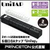 【予約(6/29発売)】UnitapUSB給電機能付きOAタップ全2色USB2ポート・AC6個口・回転式コンセント・急速充電対応・雷サージPPS-UTAP6Aシリーズ