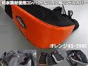 ハンドルカバー バイク用 ハンドルカバー ・ ハンドルウォーマー 防水素材使用コンパクトな ハンドルカバー オレン…