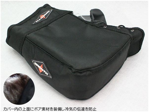 ハンドルカバー バイク用 ハンドルカバー ・ ハンドルウォーマー 防水素材使用コンパクトなハンドルカバー ブラック KS-209D