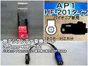 地デジアンテナ変換コード3.5mm→HF-201パイオニア/カロッツェリア端子用1本入りPP-5058