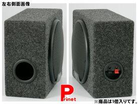 ウーファーウーファー &BOX 6.5インチ (バスレフ)セット CHB-065 / 響音 KYOTO