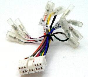 コネクター 【ネコポス可】 電源取出しハーネス 在庫有 即納 純正ステレオコネクター / 逆カプラ / 逆ハーネス 【スバル14P】G6F