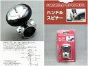 ハンドルスピンナー 楽に運転♪ パワーハンドル ハンドル回転補助具 ブラック J8001