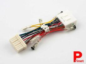 コネクター 【ネコポス便可】 スバル車用 電源供給コネクター / 電源取り出しキット(14P) F-351F
