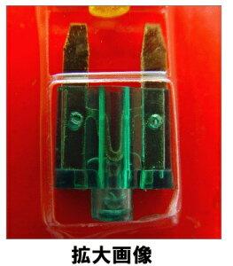 ミニ平型 ヒューズ 【ネコポス可】 【LED付】 平型ミニヒューズ ゴールドメッキ 10個入りセット AFL200