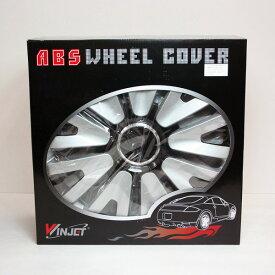 ホイールカバー ホイールカバー 15インチ 4枚 ホイールキャップ ホイルキャップ タイヤ ホイルカバー ブラック シルバー タイヤ WJ-5063-DP15