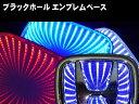 3Dイルミネーション ホンダ純正エンブレム用 3Dイルミネーション ホンダ XLサイズ ブルー ホールエンブレムベース サイズ135×110mm 対応電圧:DC...