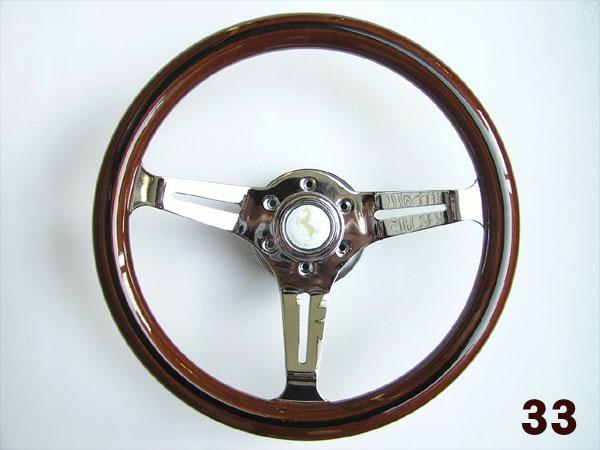 ステアリングハンドル モモ ウッドタイプ・ブラウン ステアリングホイール 33cm/33Ф/330mm ウッドステアリング ハンドル