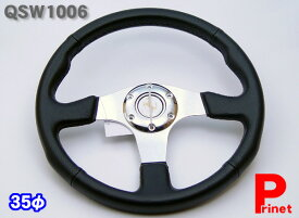 ステアリング ステアリングホイール ドレスアップ ステアリングホイール レースタイプ/Rタイプ/ハンドル/35Ф/350mm ホーンボタン付