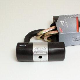 【高い耐切断性】 CREZZA-VLC-400A バイク ロック チェーン バイク ロック チェーン 鍵 1800mm