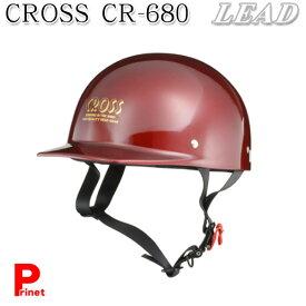 ハーフヘルメット 原付 カブ リード工業 CR-680/ハーフヘルメット (半ヘル・半キャップ)キャンディーレッド LEAD CR680