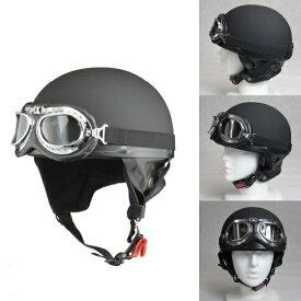 ハーフヘルメット 原付 カブ 大きいサイズ LLサイズ61-62cm CROSS CR-751 ゴーグル付 ビンテージハーフヘルメット マットブラック CR-751-MBK