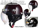 ハーフヘルメット 原付 カブ ハーフヘルメット CR-760 イヤーカバーとシールド付バイク用 クラシック ハーフヘルメット ブラウンアイボリー サイズ 57-...