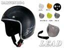 ジェットヘルメット 【激安特価】3点セットBARTON BC-6 スモールジェットヘルメット BC6 ブラック×ホワイトフレア リード工業