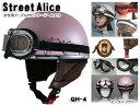 ビンテージヘルメット 原付 カブ かわいいレディース ゴーグル付 ビンテージヘルメット (半ヘル)ピンク×フラワーQH…