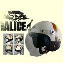 ジェットヘルメット 【送料無料】 リード工業 QP-2 ジェットヘルメット StreetAlice ストリートアリス LEAD QP2 アフリカ
