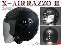ジェットヘルメット 送料無料 バイク用 ジェットヘルメット RAZZO3 マットブラック Sサイズ リード工業