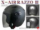 ジェットヘルメット 送料無料 バイク用 ジェットヘルメット RAZZO3 スモーキーシルバー Mサイズ リード工業