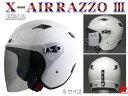 ジェットヘルメット 送料無料 バイク用 ジェットヘルメット RAZZO3 ホワイト Sサイズ リード工業