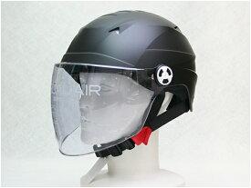 ハーフヘルメット 原付 カブ SERIO RE-40 開閉シールド付き ハーフヘルメット マットブラック リード工業 RE-40-MATBK SG規格 PSCマーク付 フリーサイズ(57〜60cm) 125cc以下