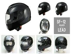 ヘルメット STRAX SF-12 フルフェイス ヘルメット ブラック リード工業 SF-12-BK-M
