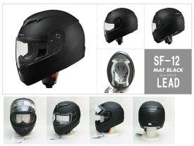 ヘルメット STRAX SF-12 フルフェイス ヘルメット マットブラック リード工業 SF-12-MATBK-L