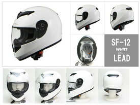 ヘルメット STRAX SF-12 フルフェイス ヘルメット ホワイト リード工業 SF-12-W-M