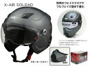 ジェットヘルメット 原付 カブ X-AIR SOLDAD(ソルダード)進化系システム フルフェイス ヘルメット 125cc用 スモーキーシルバー リード…