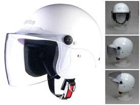 ジェットヘルメット 原付 カブ スクーターとの相性が良い セミジェットヘルメット apiss ホワイト リード工業 AP-603-WH