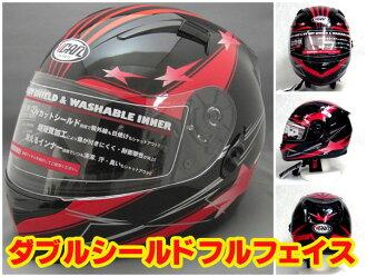 安全帽雙盾構全部的臉安全帽VCAN V124內部盾構+盾構從屬于的紅M