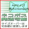 丰田和大发 10 P/6 P 真正 ステレオコネクター 和反向耦合器,反向利用 G1T/02P28oct13