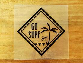 GO SURF 6 黒 白 2枚組 ステッカー 車 かっこいい ブランド おしゃれ ウォールステッカー キャリーバッグ バイク 西海岸 サーフィン カリフォルニア ハワイ surf sup nyc プリンタック 切り文字 【メール便送料無料】