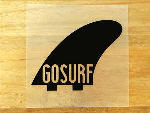 GO SURF 10 黒 白 2枚組 ステッカー 車 かっこいい ブランド おしゃれ ウォールステッカー キャリーバッグ バイク 西海岸 サーフィン カリフォルニア ハワイ surf sup nyc プリンタック 切り文字 【