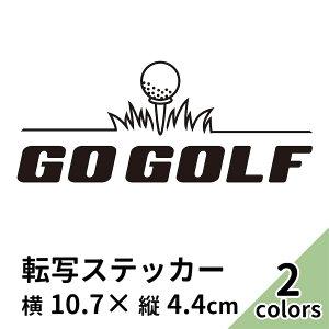GO GOLF 20 黒 白 2枚組 切り文字 カッティング ステッカー 車 かっこいい ブランド おしゃれ ゴルフ ウォールステッカー ティー 女 ゴルフボール ゴルフバック ごる坊 紳士のスポーツ ドライバ