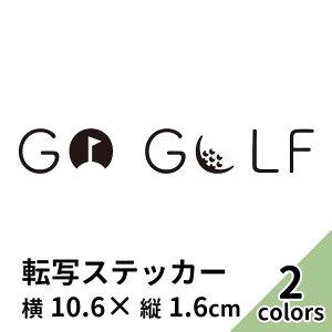GO GOLF 26 黒 白 2枚組 切り文字 カッティング ステッカー 車 かっこいい ブランド おしゃれ ゴルフ ウォールステッカー カタカナ 女 ゴルフボール ゴルフバック ごる坊 紳士のスポーツ ドライ