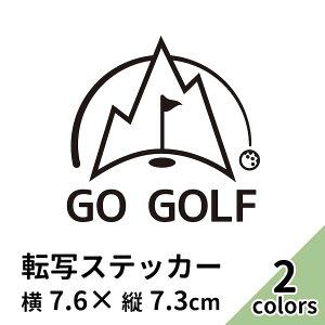 GO GOLF 3 黒 白 2枚組 切り文字 カッティング ステッカー 車 かっこいい ブランド おしゃれ ゴルフ ウォールステッカー ティー キャリーバッグ ゴルフバック レジャー 紳士のスポーツ ドライバ