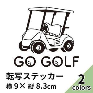 GO GOLF 4 黒 白 2枚組 切り文字 カッティング ステッカー 車 かっこいい ブランド おしゃれ ゴルフ ウォールステッカー ティー キャリーバッグ ゴルフバック レジャー 紳士のスポーツ ドライバ