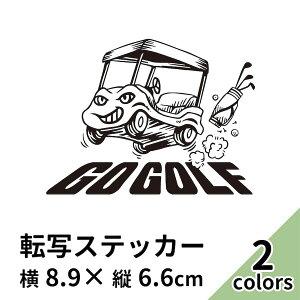GO GOLF 5 黒 白 2枚組 切り文字 カッティング ステッカー 車 かっこいい ブランド おしゃれ ゴルフ ウォールステッカー ティー キャリーバッグ ゴルフバック レジャー 紳士のスポーツ ドライバ