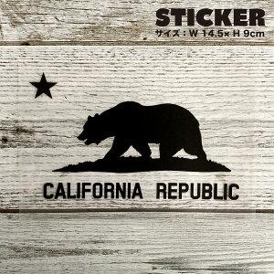 CALIFORNIA REPUBLIC 黒 黒星M 2枚組 ステッカー 車 かっこいい ブランド おしゃれ プリンタック 切り文字 ウォールステッカー バイク 西海岸 熊 星 サーフィン カリフォルニア surf sup nyc【メール便