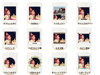 写真入り湯のみ(陶器)湯呑茶碗敬老の日/母の日/父の日/還暦祝/卒業/入学/お誕生日/贈り物/ギフト