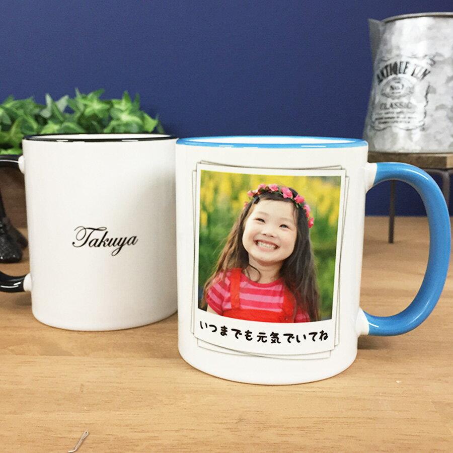 オリジナル写真プリント陶器製マグカップ!写真やメッセージを入れてプレゼントなどに♪お写真3枚までOKのテンプレートコース