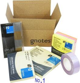 gnotesふせんギフトBOX (選べる5タイプ)5個セット
