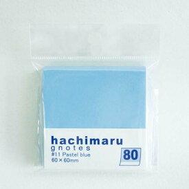 【送料無料】付箋 広範囲にのり ハチマル 60x60mm