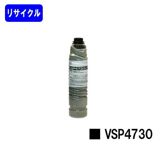 富士通 VSP4730トナー【リサイクルトナー】【即日出荷】【送料無料】【System Printer VSP4730B】※ご注文前に在庫の確認をお願いします