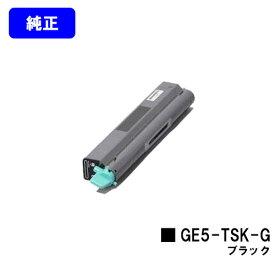カシオ(CASIO) 回収協力トナー GE5-TSK-G ブラック【純正品】【翌営業日出荷】【送料無料】【SPEEDIA GE5000】