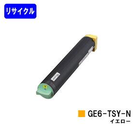 カシオ(CASIO) トナーカートリッジ GE6-TSY-N イエロー【リサイクルトナー】【即日出荷】【送料無料】【SPEEDIA GE6000】