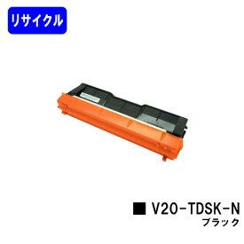 カシオ(CASIO) V20-TDSK-N ブラック【リサイクルトナー】【即日出荷】【送料無料】【SPEEDIA V2000/SPEEDIA V2500】