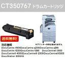 ゼロックス ドラムカートリッジCT350767【純正汎用品】【翌営業日出荷】【送料無料】≪SALE≫