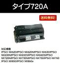 リコー トナーカートリッジタイプ720A【純正品】【翌営業日出荷】【送料無料】【訳あり特価品(箱に傷あり)】【IPSiO NX620/NX630/NX650S/NX660S/NX720N/NX730N